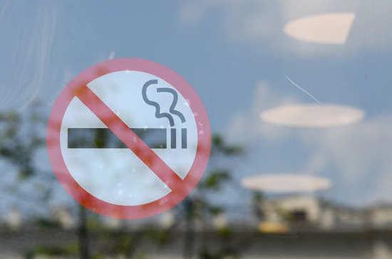 Минздрав поддержал запрет продажи табачных изделий до 21 года
