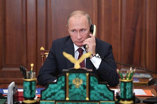 Путин провёл телефонный разговор с Трампом