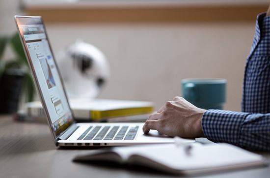 В Совете Федерации рекомендовали одобрить закон о едином федеральном информационном регистре