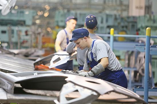 Госгарантии помогут предприятиям сохранить рабочие места