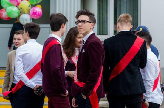 Минпросвещения планирует провести очный выпускной для школьников