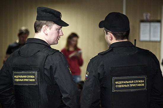 Совфед рассмотрит закон о наказании судебных приставов за нарушения КоАП