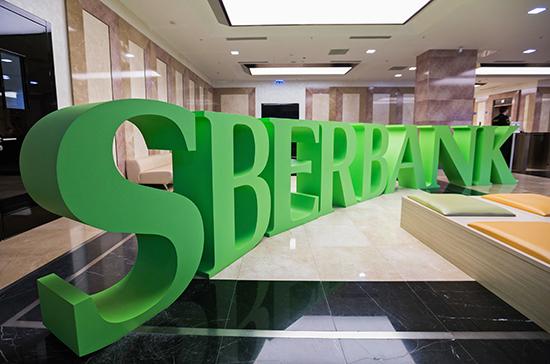 Клиенты сообщили о сбое в работе интернет-сервисов Сбербанка