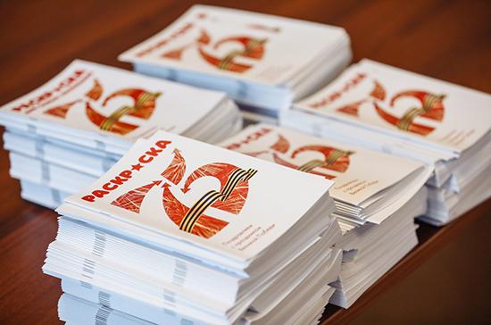 Активисты «Молодой гвардии» подготовили подарки к Дню защиты детей