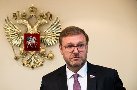 Косачев назвал заявление о причастности России к протестам в США фейком