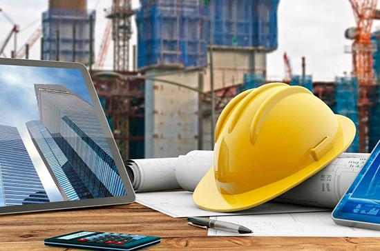 Сроки прохождения процедур в сфере строительства предлагают сократить