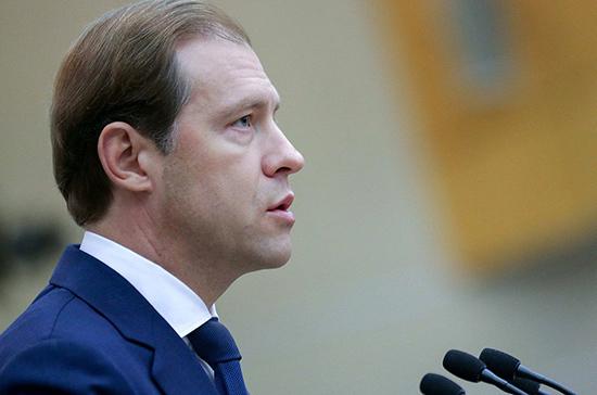 Мантуров заявил о выработке новых целей по импортозамещению