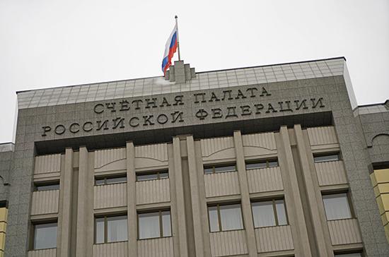 Счётная палата выявила у Ростехнадзора нарушения в сфере закупок