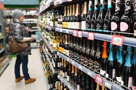Совфед не будет рекомендовать Правительству повысить возраст продажи алкоголя в условиях пандемии