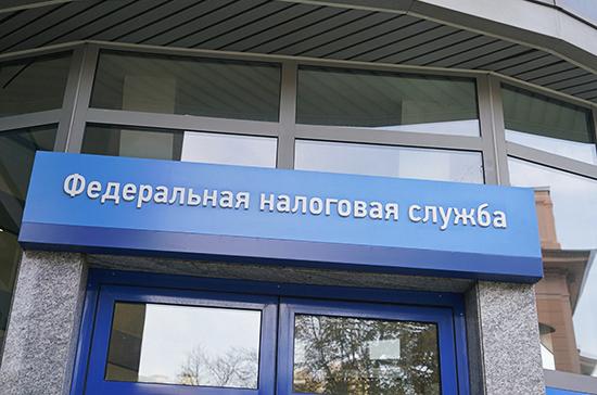 Данные о россиянах предлагают собрать в едином регистре