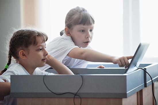 Первоклашки будут зачисляться в одну школу с братьями и сёстрами в приоритетном порядке