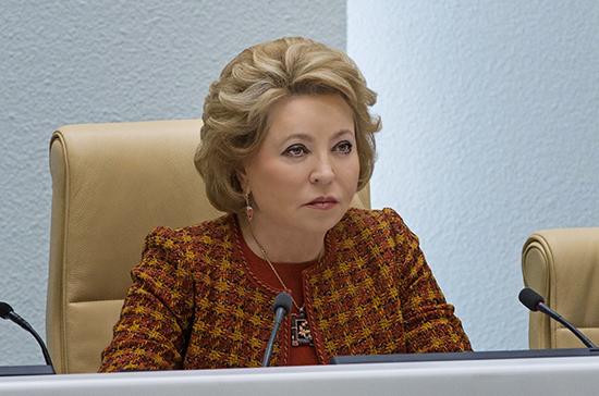 Валентина Матвиенко призвала сенаторов активнее разъяснять людям новые поправки в Конституцию