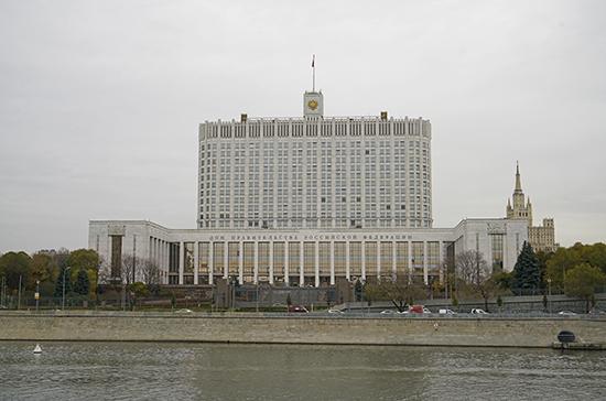 Правительство спрогнозировало рост российской экономики