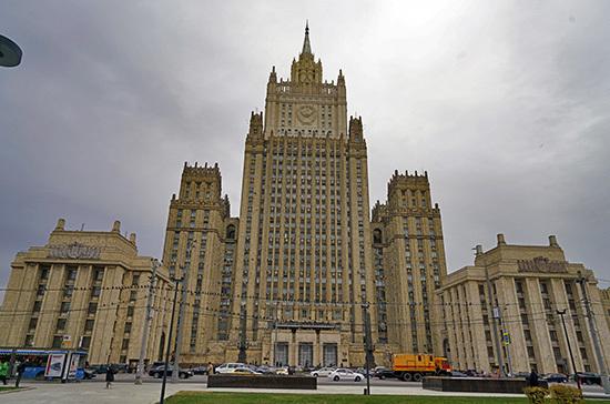 МИД России прокомментировал нападения на журналистов в США