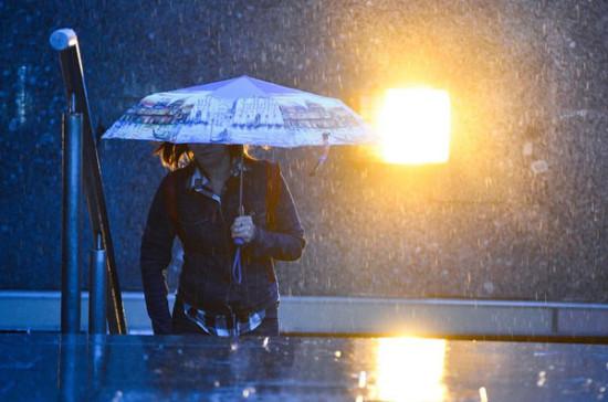 Синоптик рассказала, когда в Москве прекратятся дожди