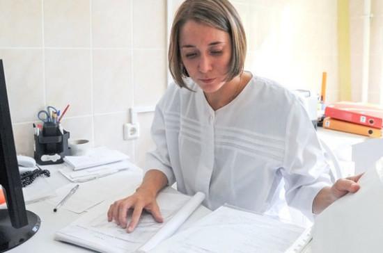Минздрав разработал порядок премирования медиков за выявление онкологии