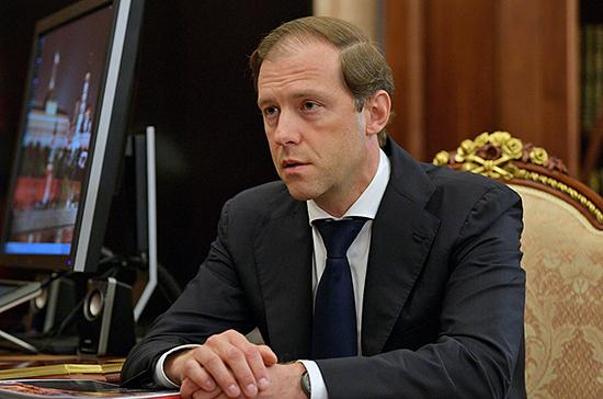 Мантуров рассчитывает на начало интернет-продаж алкоголя в 2020 году