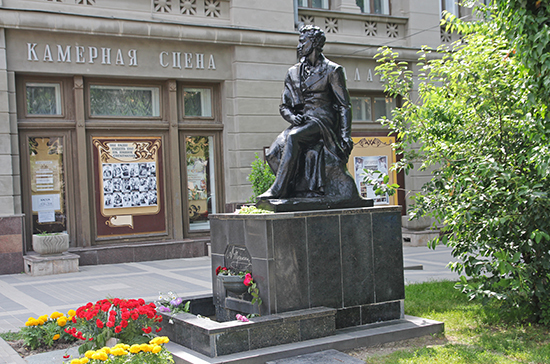 Пушкин и Крым: двести лет вместе