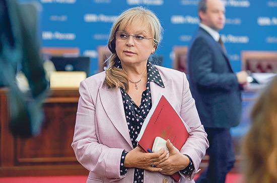 Глава ЦИК рассказала о нормах безопасности при голосовании по Конституции