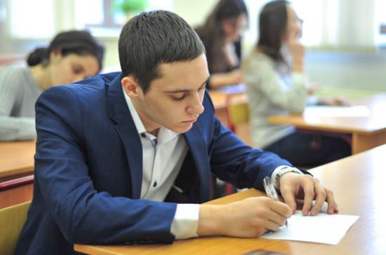 Всероссийская акция «Диктант Победы» пройдёт в сентябре