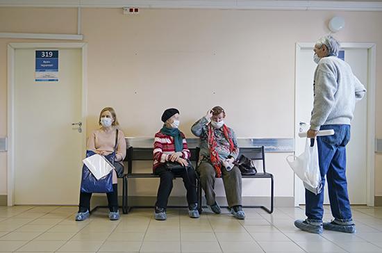 Приём у терапевтов и педиатров в Подмосковье начнётся с 15 июня