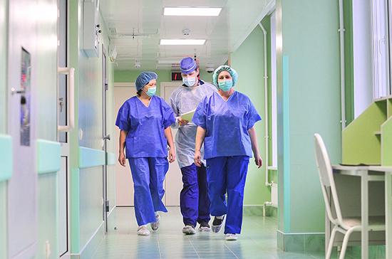 Восемь федеральных клиник в Москве вернулись к обычной работе