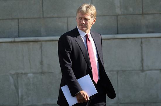 Широкого обсуждения нацплана восстановления экономики не будет, заявил Песков