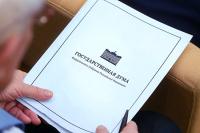 Статус патентного поверенного приравняют к адвокату