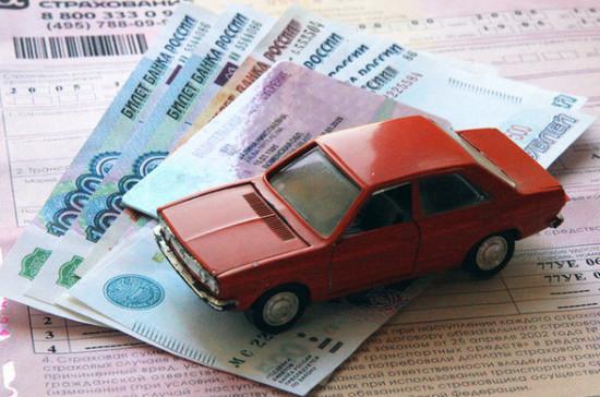 Центробанк разъяснил, как перевозчики могут сэкономить на страховке