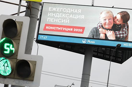 ВЦИОМ: свыше половины россиян готовы поддержать поправки в Конституцию