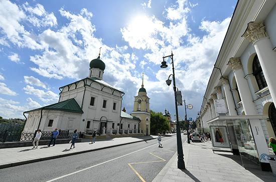 Синоптик рассказал о погоде в Москве в ближайшие дни