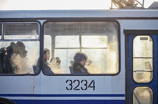 В регионах России внедрят универсальный проездной для общественного транспорта