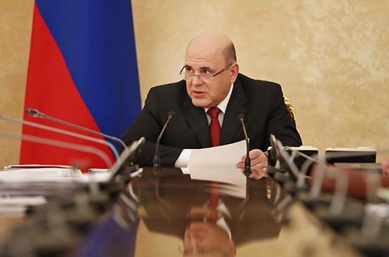 Мишустин поблагодарил экс-премьера Белоруссии Румаса за совместную работу