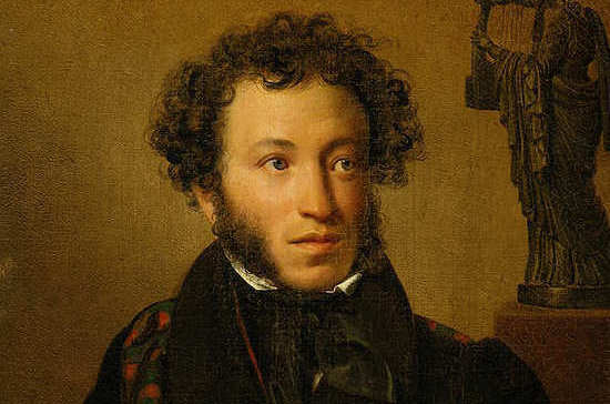 День Пушкинского праздника в Москве