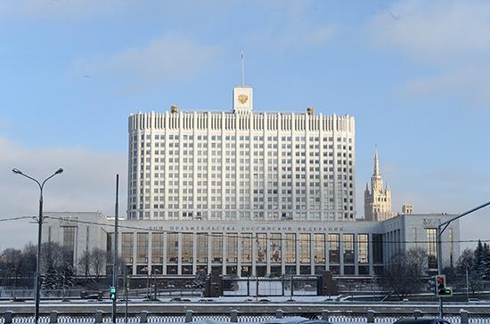 Кабмин одобрил досрочную передачу «дальневосточного гектара» в собственность при ипотеке под 2%
