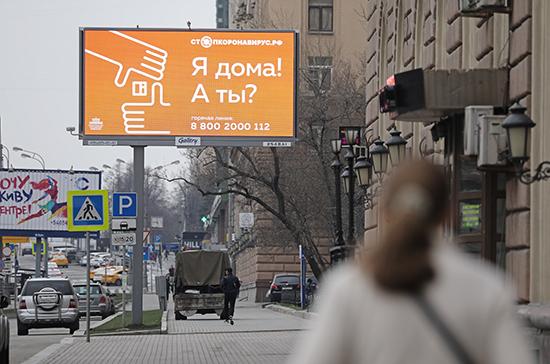 Режим самоизоляции в Хабаровском крае снимут 11 июня
