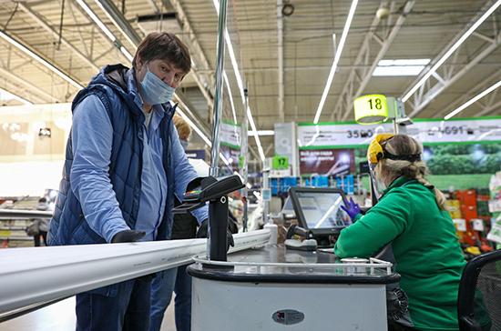 Непродовольственные магазины в Петербурге возобновят работу с 8 июня