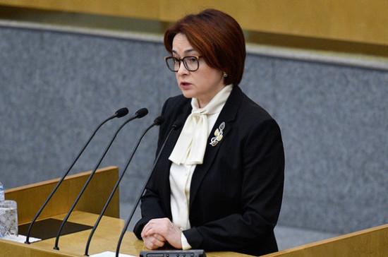 Глава ЦБ: России не грозит взрыв инфляции из-за мер по коронавирусу