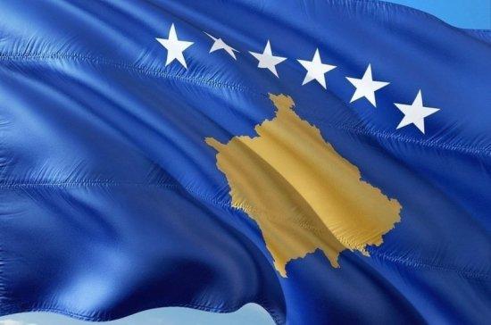 Новое правительство непризнанного Косова отменило ограничения на ввоз сербских товаров