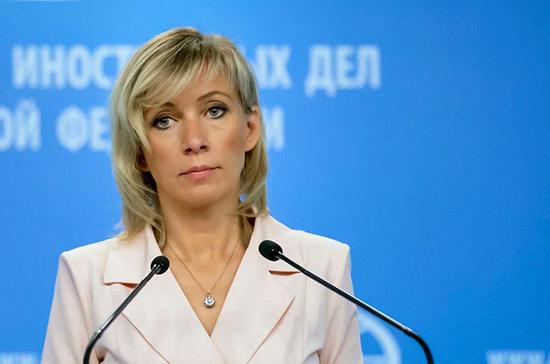 Захарова: высылка российских дипломатов не отвечает внутренней повестке Чехии