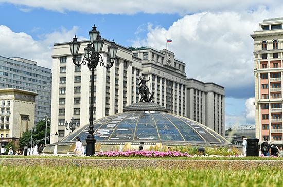 Госдума может заслушать отчёт кабмина 22 июля