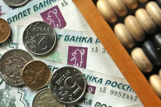 Минимальный размер пособия по безработице увеличат до 4500 рублей