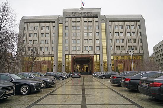 Счетная палата выявила нарушения при проверке исполнения бюджета в судебной сфере