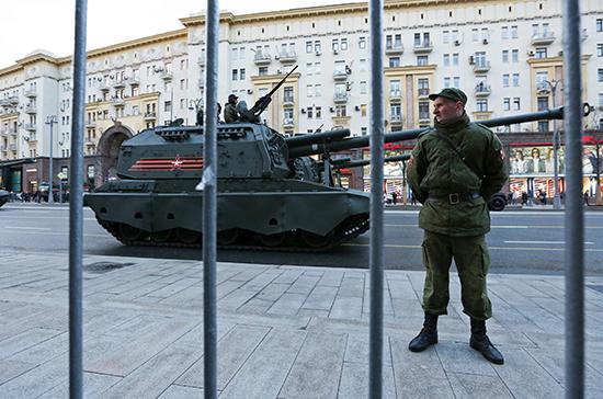Центр Москвы перекроют 14 июня для репетиции парада Победы