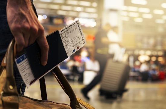 Необходимость подтверждать расходы на перелёт посадочным талоном предложили отменить