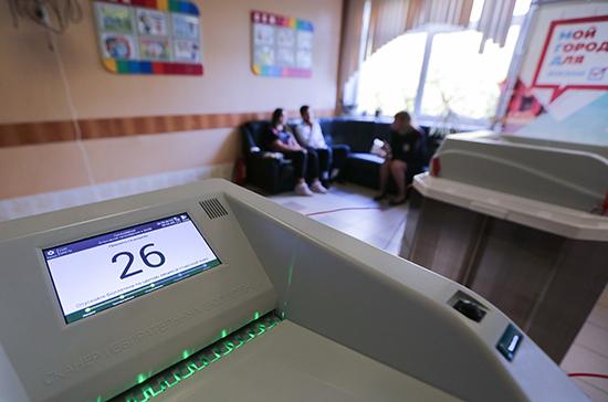 ЦИК и Роспотребнадзор займутся эпидбезопасностью во время голосования 1 июля