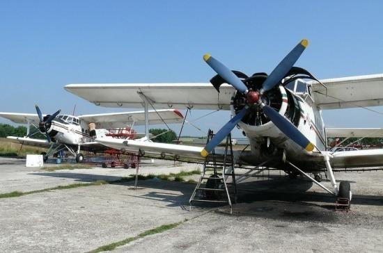 Полеты сверхлегкой авиации предложили регламентировать