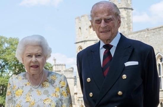 Супруг Елизаветы II принц Филипп отмечает 99-летие