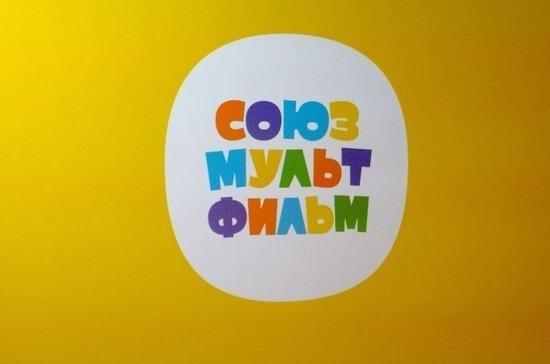 84 года назад в Москве основали студию «Союзмультфильм»