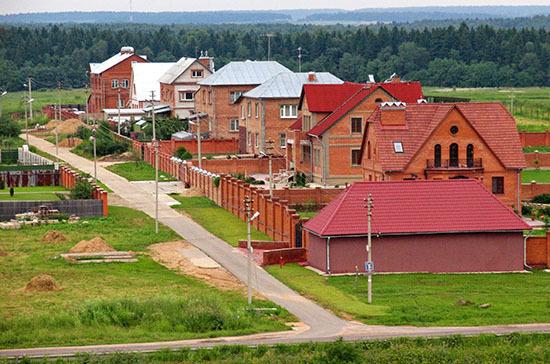 Регионам поручили наращивать строительство частных домов